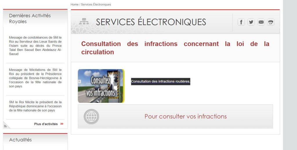 consulter infraction routière maroc